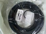 Prentice 210B 210C seal kit.  $49.00